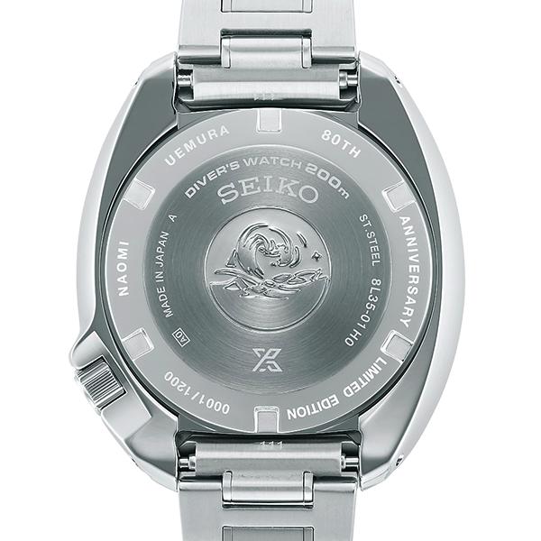 Đồng hồ Seiko Prospex phiên bản giới hạn kỷ niệm 80 năm Naomi Uemura